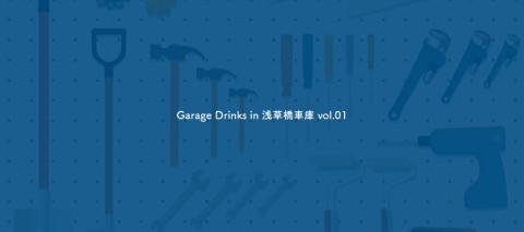 garagedrinks